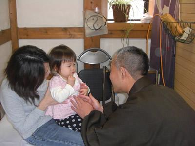 富山市高岡市からも多数来院する鍼灸整体マッサージ寿楽堂写真2