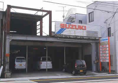 柳川自動車工業写真1