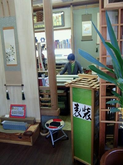 明野静観堂(明神屋)写真2