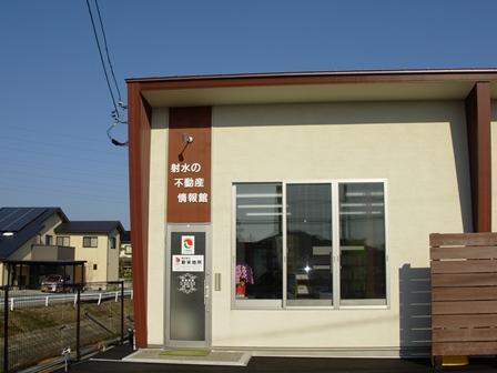 株式会社新栄地所写真1