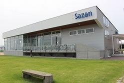 Sazan(サザン)/株式会社新湊ベイブリッジ写真1