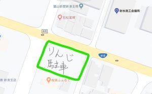 臨時駐車場案内図
